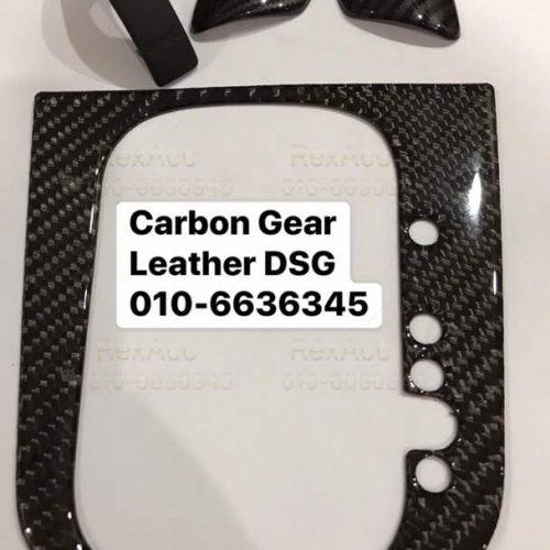 Volkswagen Passat Gear Knob